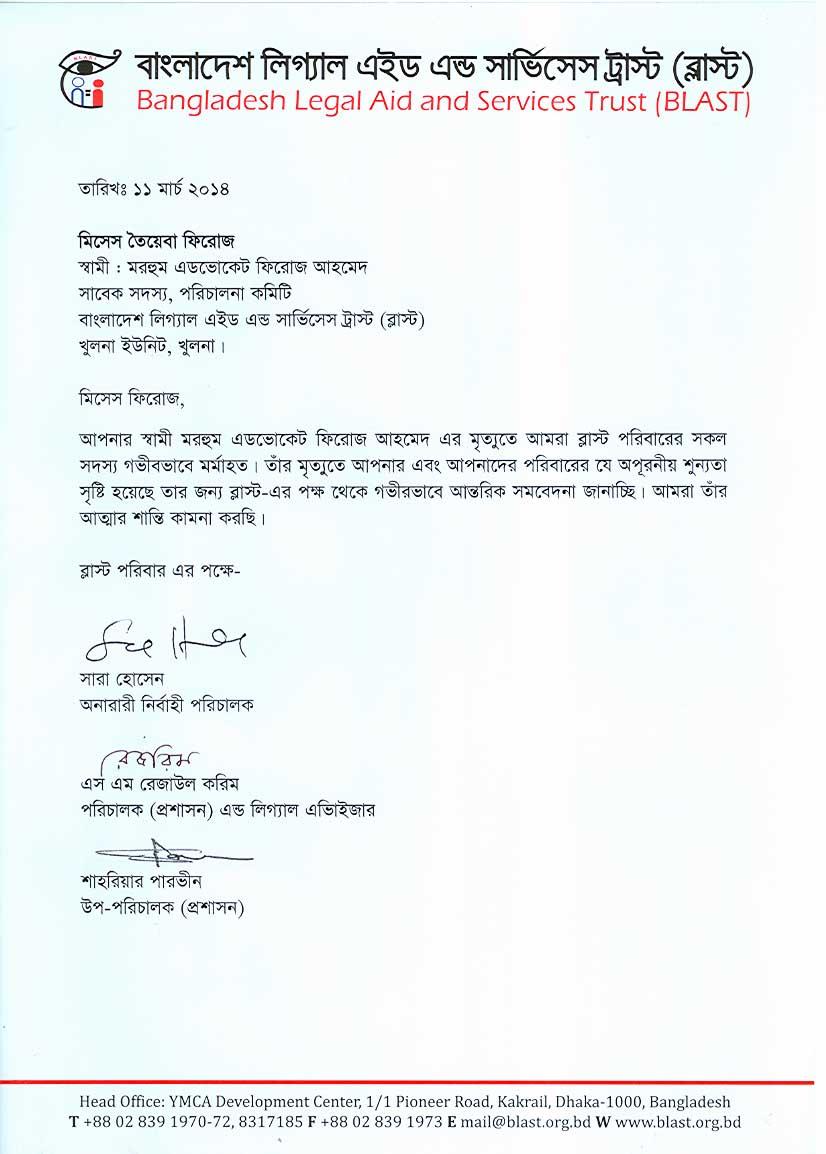 sample press release format